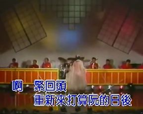 1980's Taiwanese Adult Dancing and Singing Live Display-2