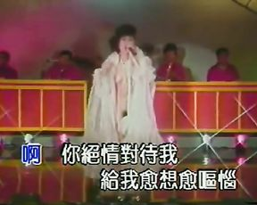 1980's Taiwanese Adult Dancing and Singing Live Flash-1