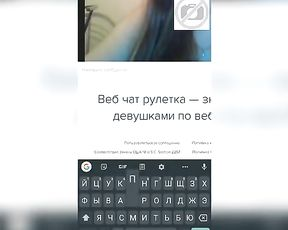 Steaming Russian Chicks Chatroulette #1