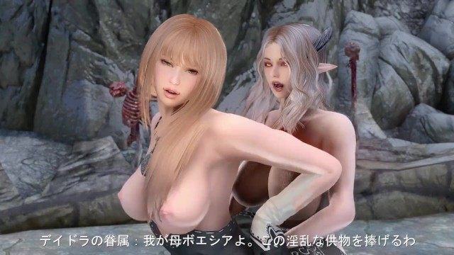 Porn skyrim hentai Skyrim Immersive