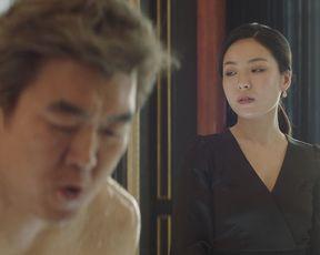 Soo-Yeon  nackt Cha I Don't