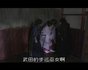 Yoko Satomi, Yui Mamiya 'Oniyasha (2005)' (Sex, Tits, Oral)